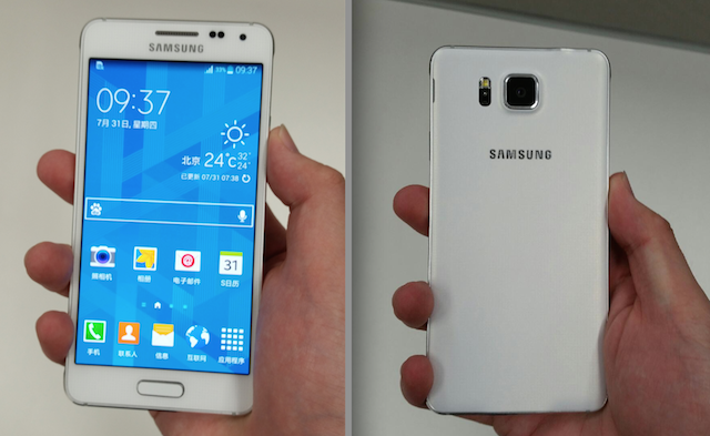 The Samsung Galaxy Alpha. Image courtesy of www.mobilechoiceuk.com